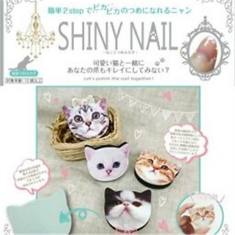 闪亮指甲油SUN SMILE Shiny Nail 4526371053835